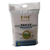 康保县坝上三宝精制莜面2.5kg/袋