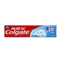 高露洁美白防蛀牙膏140g