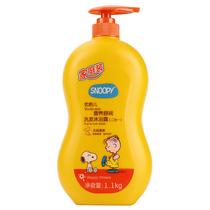 史努比儿童洗发水沐浴露小孩洗沐二合一青少年学生沐浴露家庭装大瓶装洗沐二合一