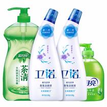 蓝月亮厨卫清洁套装(1KG茶清+卫诺500G×2+芦荟瓶500G)
