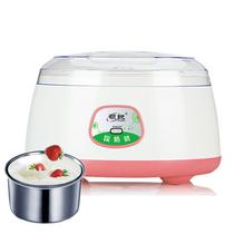 领锐酸奶机自制酸奶米酒纳豆机PA-12C