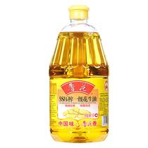 鲁花5S压榨一级花生油食用油1.8L