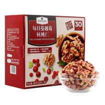 MM每日蔓越莓核桃仁900g