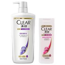 清扬CLEAR洗发水洗发露两件套(去屑深度滋养型750ml+去屑多效水润养护型白瓶100ml)