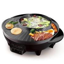 福喜双红烤涮一体锅多功能电火锅电烧烤锅烤肉机电烤盘电烤炉HY-A2