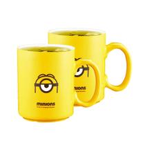 神偷奶爸小黄人马克对杯水杯杯子2个装MN-JMKD40-2