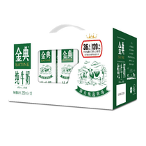 伊利金典纯牛奶(250ml×12盒)