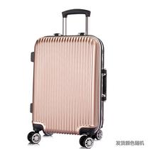 万信达20寸经典合金铝框拉杆箱ZH1704019H/ZH1704019C