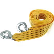 车管家车载拖车绳牵引绳拖车带拉车绳捆绑带GJ-8031