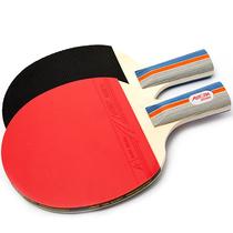世纪曙光乒乓球拍2只装赠三球