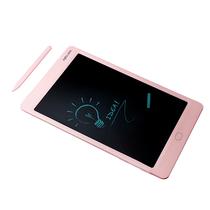 英菲克儿童液晶手写板小黑板绘画画板电子写字板环保智能玩具8.5寸C1