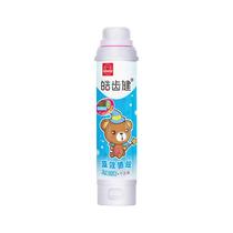 皓齿健芨效护龈儿童牙膏柠檬味60g+猕猴桃味60g
