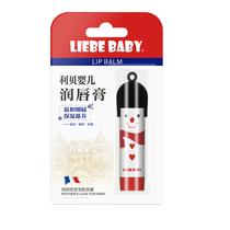 利贝婴儿润唇膏CN206