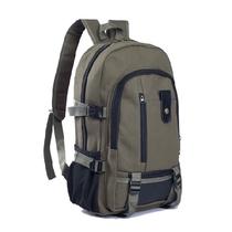 【开学季】ORRISON双肩背包1497