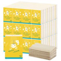 凝点本色竹浆手帕纸30包便携家庭装面巾纸