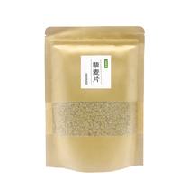 康保县塞霸藜麦片350gx1袋