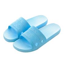 悦洁凉拖鞋家居家用条纹室内浴室防滑女款拖鞋