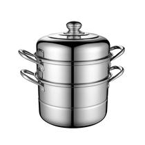 德铂菲尔蒸锅不锈钢双层蒸锅DEP-239