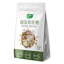 【十月稻田】绿豆百合粥750g
