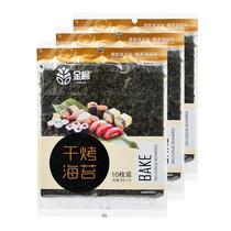 金柳寿司食材工具紫菜包饭寿司海苔3袋