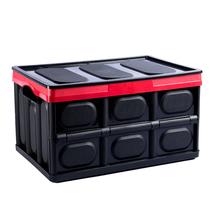 尤利特车载折叠储物箱小号YD-019135