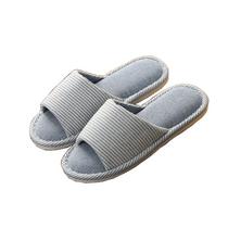 宜恋拖鞋男款居家棉拖鞋室内地板软底防滑拖鞋四季通用