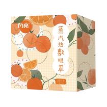 闪亮蒸汽热敷眼罩(橙话)6片/盒