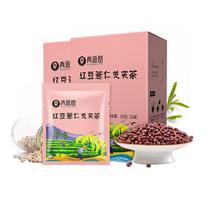 青源堂红豆薏米芡实茶110gX2盒