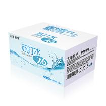 天地精华无糖碱性苏打水饮料410ml15瓶装