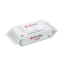 洁丽雅75度酒精消毒湿巾纸杀菌便携式一次性擦手家用50片单包装