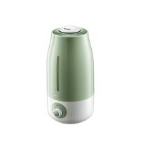 小熊Bear加湿器家用迷你空调空气办公室静音香薰3升JSQ-A30W5绿色