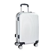 万信达20寸铝框商务旅行箱拉杆箱ZH1611107H