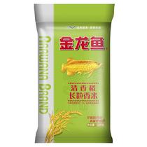 金龙鱼清香稻大米500g