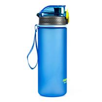 哈尔斯600ml运动水壶直饮杯HPC-20-41蓝色