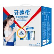 伊利安慕希希腊风味酸奶原味(205g×12盒)