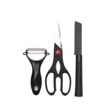 寒铁厨房工具三件套IRON-0003
