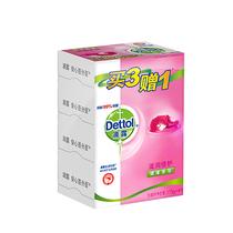 滴露健康抑菌香皂115g洗手洗澡两用沐浴皂洗脸皂洁面皂4块(随机发货)