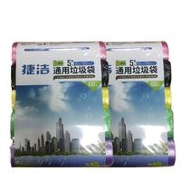 捷洁平口式彩色垃圾袋45X55cm每包5卷100只8088(2包装)
