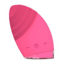 匹奇电动家用硅胶声波洗脸洁面仪黑头毛孔清洁器刷洗面机神器(颜色随机)