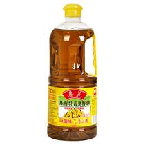 鲁花压榨特香菜籽油食用油2L