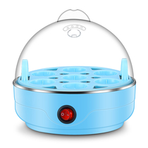 宜阁自动断电家用多功能蒸煮蛋器Y-ZDQ6
