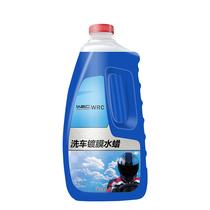 WRC洗车水蜡汽车洗车液W-XCY