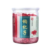 枸杞子(罐装)