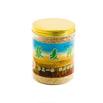 康保县中天康藜桶装白藜麦片200g/桶