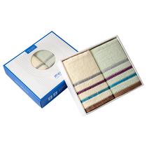 洁玉素色毛巾双条装礼盒JY-331B