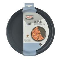 开普特家用烘焙烤箱8寸披萨盘3646