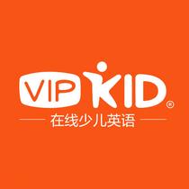 VIPKIDS-688元试听礼包