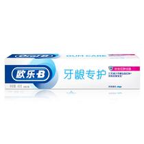 欧乐B牙龈专护牙膏(对抗红肿出血)40g