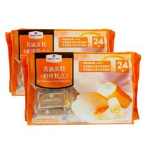 MM黄油蛋糕(840G/袋/包)X2