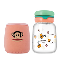 【暑期特惠】大嘴猴创意学生迷你随手杯HC201-280